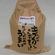 米座吉田米穀店の写真