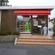 省エネリフォーム専門店ハウスメイク㈱阪本工務店 住宅事業部の写真